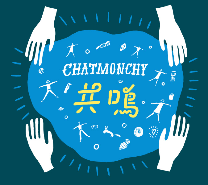 SPECIAL | CHATMONCHY チャットモンチー